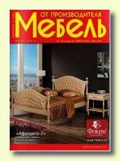 Мебель от производителя
